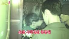 [REAL GOT7 Season 4] EP09. 갓세븐 스릴러 게임의 비밀은...?