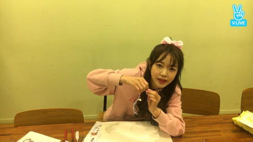 ☆김소희☆ 퀵소희 DIY 공방으로 놀러오세요🐰