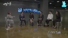 드라마토크 라이브 tvN 비밀의 숲 (tvN Drama Stranger Drama talk Live)