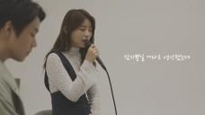 MA EUNJIN (마은진) (Feat. d.ear) - I UNDERSTAND Live Performance