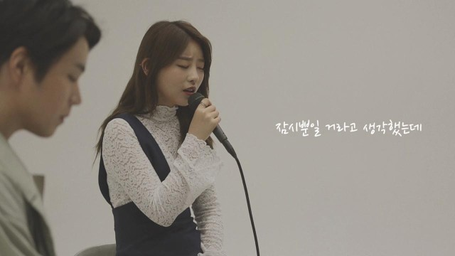 MA EUNJIN (마은진) (Feat. d.ear) - I UNDERSTAND Live Performance