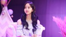 [김소현] Kim So Hyun 1st Fanmeeting 'Lovely Day' 비하인드
