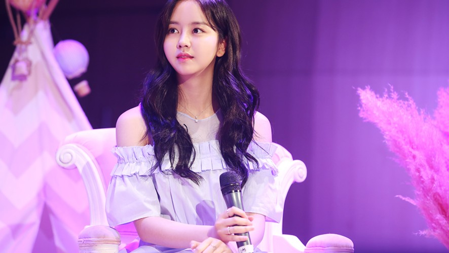 [김소현] Kim So Hyun 1st Fanmeeting 'Lovely Day' 비하인드