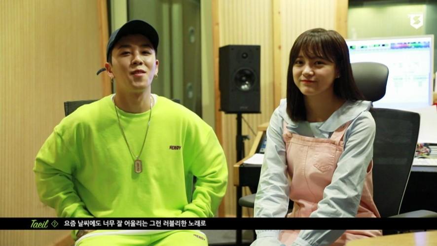 [STARCAST] '좋아한다! 안 한다?!' 태일x세정의 라이브 촬영 현장 공개!