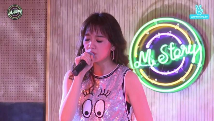 M Story with Hari Won - Yêu không hối hận