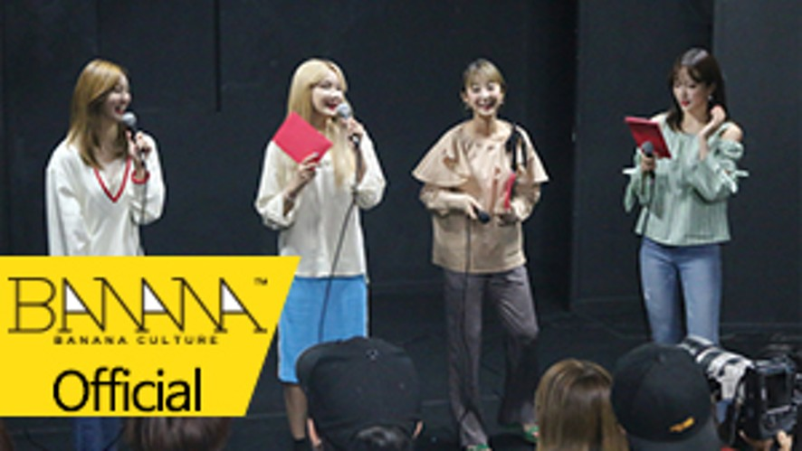 [EXID(이엑스아이디)] 우리들의 행복했던 시간 #미니 팬미팅
