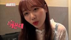 [9-2] <꽃길만걷자> 대본 최종본을 받은 공작단원들의 반응은? (Idol Drama Operation Team)