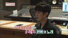 [10-1] 녹음실엔 대박의 기운이 흐른다?! Deep Blue Eyes 녹음현장 (feat. 진토벤)(Idol Drama Operation Team)