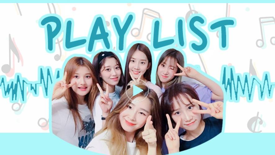 Favorite의 PLAY LIST♡
