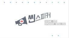 [단편영화 프로젝트 : beginning]  #7 코멘터리 <Scene speaker> EP.01