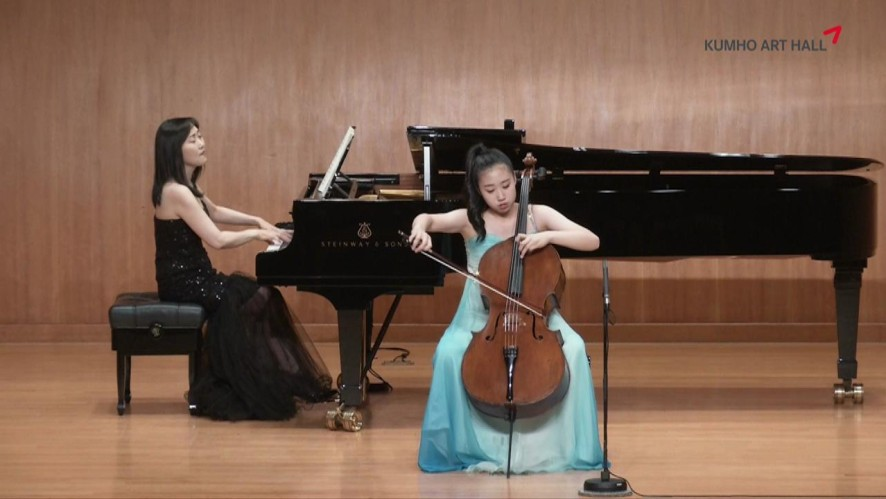 """[금호아트홀] """"Young and Prodigy"""" 김지수 첼로 / [Kumho Art Hall] Young and Prodigy Ji Soo Kim Cello"""