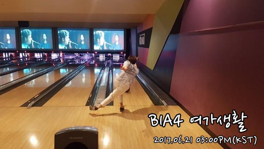 [REPLAY] B1A4 여가생활