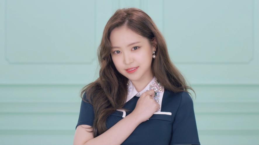 Apink 에이핑크 'FIVE' 손나은 (Son Na Eun) Teaser