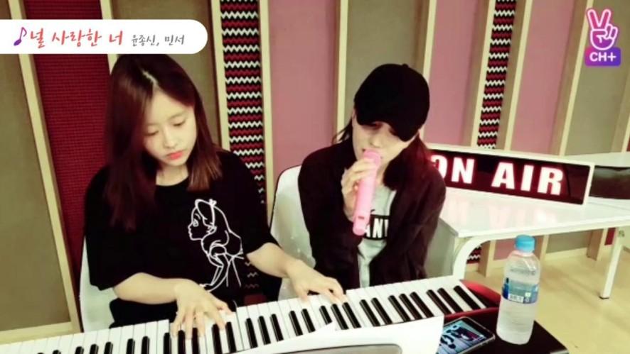 [CH+ mini replay] JIN솔한라디오😪 JIN's Honest Radio
