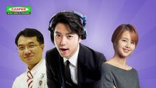 닥터베로의 수요피식회 #8 (끼쟁이 특집 With 신미정 아나운서, 명승권 의사선생님)