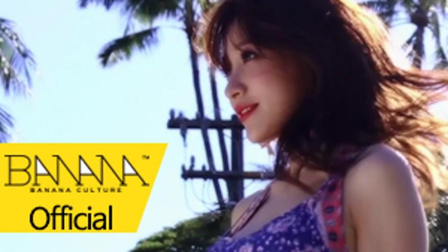 [EXID(이엑스아이디)] 그라치아 X 하니 화보 메이킹 필름 (MAKING FILM)