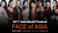 Face Of Asia 페이스 오브 아시아 - Asia Model Festival