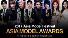 ASIA MODEL AWARDS 아시아 모델 어워즈 - Asia Model Festival