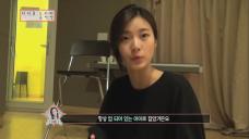 [12-1] 막바지 연기연습 올인! 고난이도 감정선, 클리어 가능?(Idol Drama Operation Team)