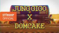 [MV] 정기고(JUNGGIGO) X 돔케이크(DOMCAKE) - FANTASY (Short.ver)