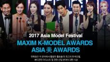 MAXIM K-MODEL AWARDS 맥심 모델 어워즈 - Asia Model Festival