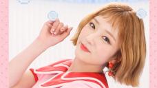 Apink 에이핑크 'FIVE' 윤보미 (Yoon Bo Mi) Motion Teaser