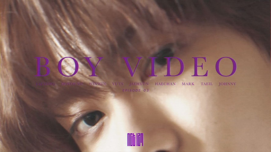 NCT 127 BOY #JAEHYUN VIDEO