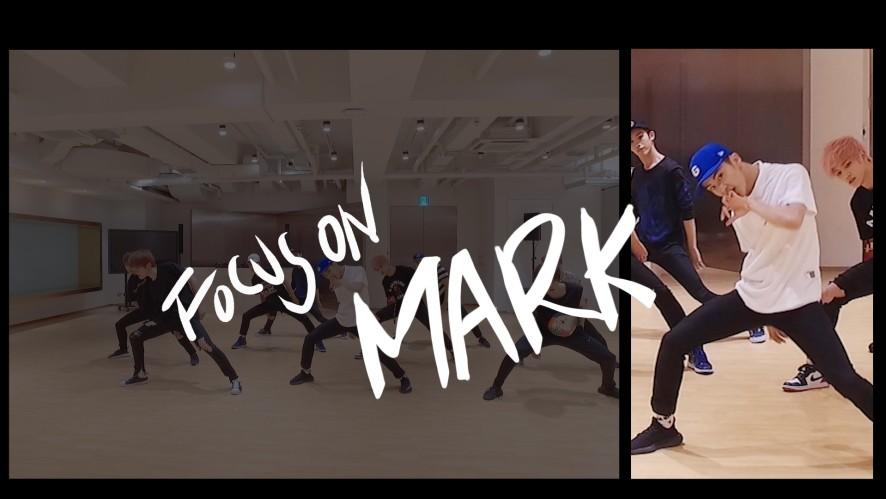 NCT 127 DANCE PRACTICE FOCUS ON ver. #MARK