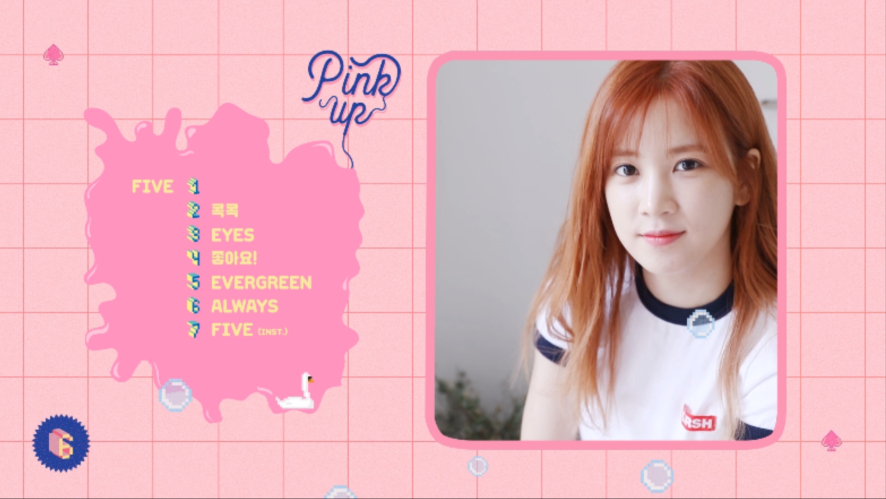 Apink 에이핑크 [Pink UP] Rolling Music Teaser