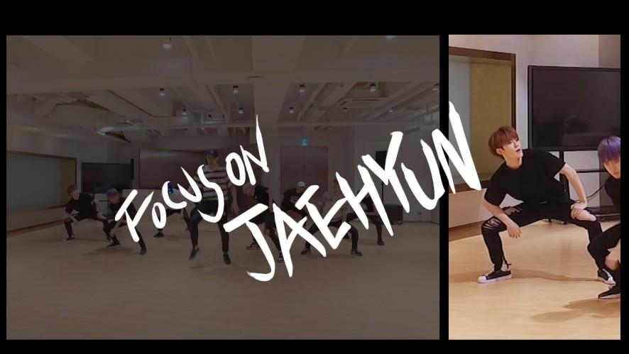 NCT 127 DANCE PRACTICE FOCUS ON ver. #JAEHYUN
