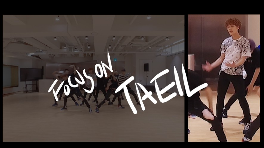 NCT 127 DANCE PRACTICE FOCUS ON ver. #TAEIL