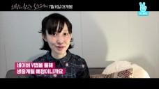 (예고) 아시나 스미레 <사랑과 욕망의 짐노페디> V라이브 '(Preview) Ashina Sumire <Aroused by Gymnopedies>) V LIVE'