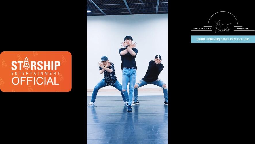 "[WONHO][Dance Practice] 몬스타엑스 (MONSTA X) - ""SHINE FOREVER"" Vertical Video"