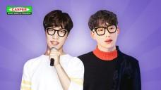 권정열 고영배의 십란한 밤 #9 (특별 생방송 내일방송 미리보기)