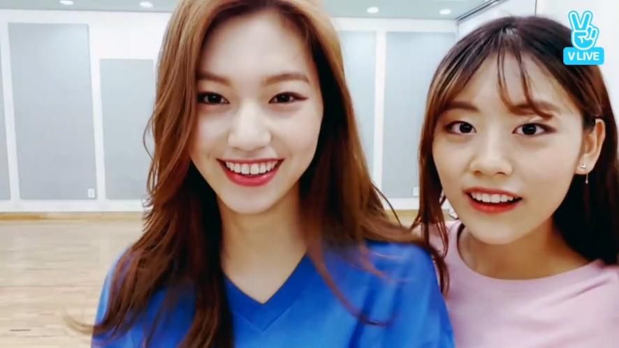 [i-Teen Girls] 도단장님과 수강생 물갱이가 함께하는 치어리딩 교실🌟 (Doyeon&Lua's cheerleading time)
