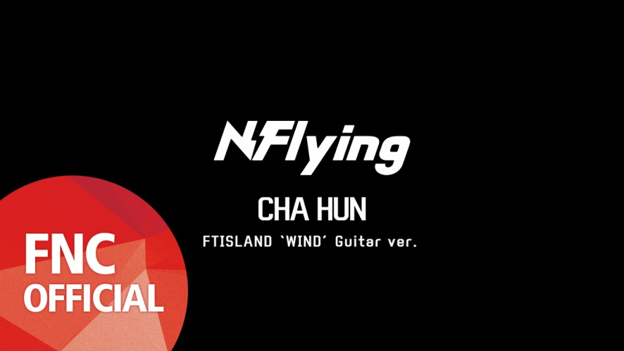 N.Flying (엔플라잉) 차훈 - Wind (Original Song by FTISLAND) Guitar Cover Ver.