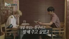 눈덩이 프로젝트 EP.4 - 마크야~ 안녕?!