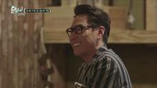눈덩이 프로젝트 EP.5 - 서서히 드러나는 종신의 야망