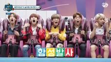 2017 울림PICK 5화 (2017 WoollimPICK ep.5) 골든차일드 첫 리얼리티