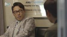 눈덩이 프로젝트 EP.1 - 소속 가수의 흔한 고민 상담