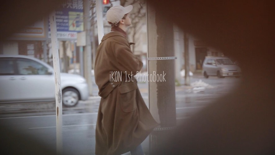 iKON <청춘> volume 1 PROMO