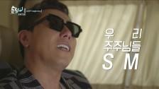 눈덩이 프로젝트 EP.2 - 눈덩이 beginning