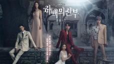 tvN '하백의 신부' 제작발표회 ('The bride of Habaek' Production Presentation)