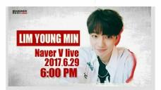 [브랜뉴보이즈] 임영민의 첫 V-Live