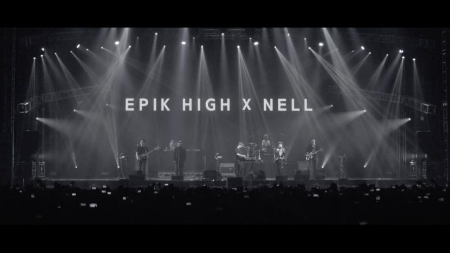 Epik High X Nell - 무제 (Untitled) @ Seoul Jazz Festival 2017 Finale
