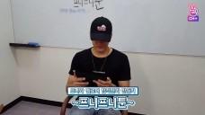 [CH+ mini replay] 비투비 릴레이 방송 - 프니엘의 프니프니툰 BTOB Relay Broadcast - Peniel's Peni Peni Toon