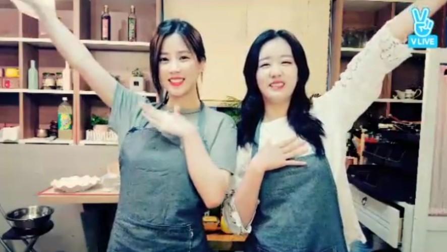 [1년 전 오늘의 Apink] 초봄셰프의 불끈불끈 보양식 만들기🍳  (ChoRong&Bomi cooking health food)