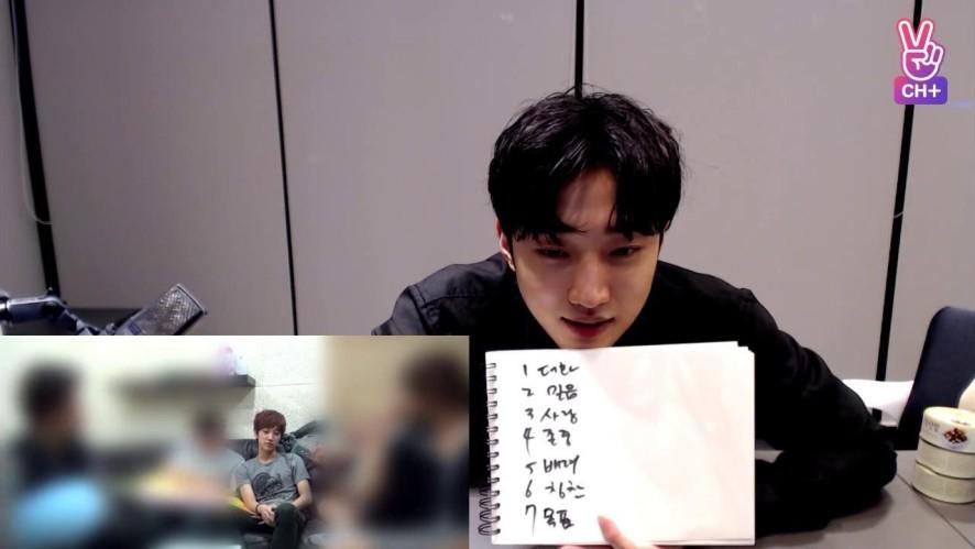 [CH+ mini replay] 진영's 진진자라 (빙수 만들기) Jin Jin Ja Ra (Making Shaved Ice)