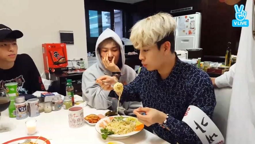 [iKON] 요리왕 코니들의 까르보나라 만들기🍳  (iKON cooking Carbonara)
