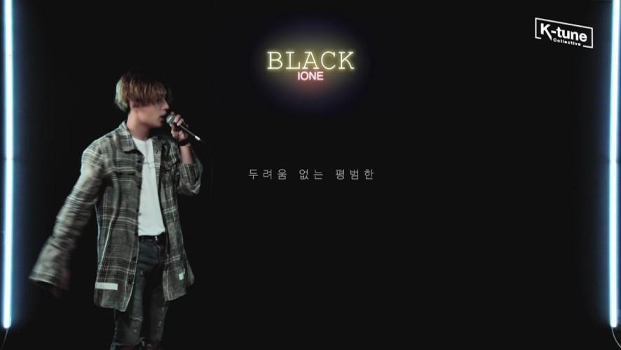 """[IONE] LEE HYORI """"Black""""  Cover"""
